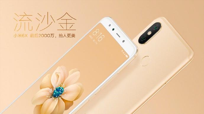 Xiaomi Mi 6X на засветился на официальных пресс-изображениях Xiaomi  - 03