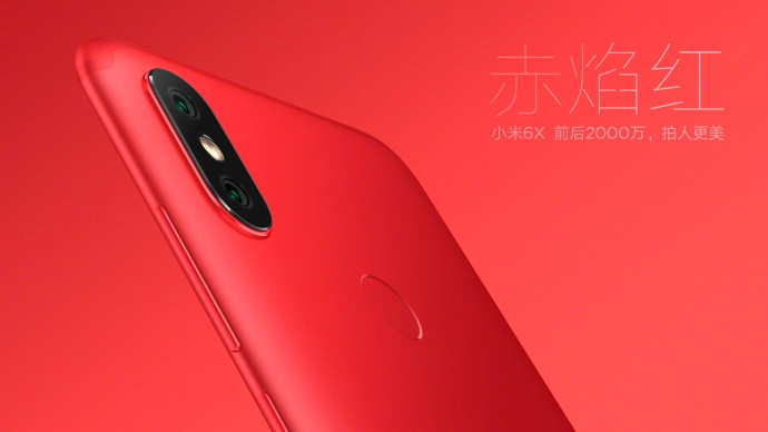 Xiaomi Mi 6X на засветился на официальных пресс-изображениях Xiaomi  - 04