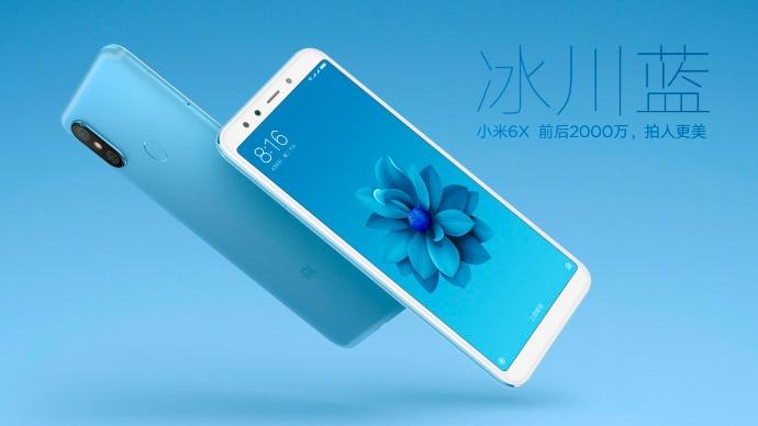 Xiaomi Mi 6X на засветился на официальных пресс-изображениях Xiaomi  - 05