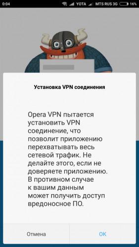 Как обойти блокировку Telegram в России. Самые легкие способы Приложения  - 1523394434_2018-04-11-00_05_51