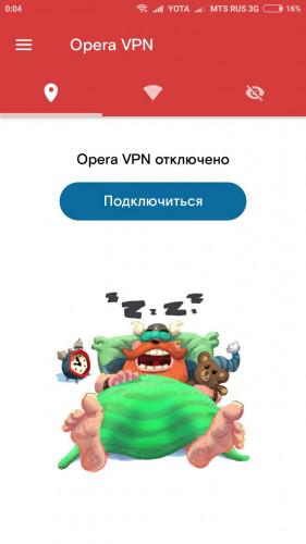 Как обойти блокировку Telegram в России. Самые легкие способы Приложения  - 1523394462_2018-04-11-00_06_26