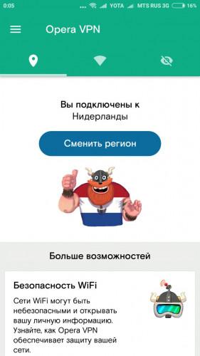 Как обойти блокировку Telegram в России. Самые легкие способы Приложения  - 1523394496_2018-04-11-00_07_52