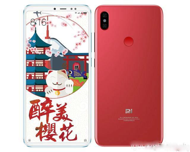 Стали известны главные характеристики Xiaomi Mi 6X Xiaomi  - 15235363350959de3969ba3