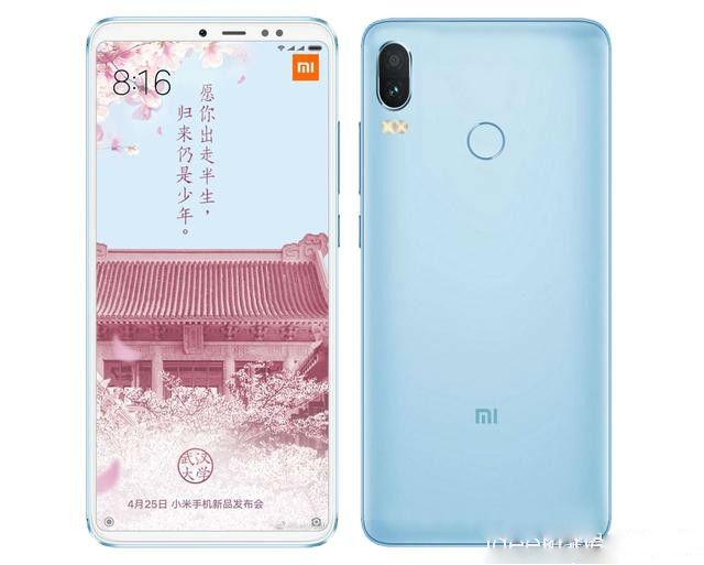Стали известны главные характеристики Xiaomi Mi 6X Xiaomi  - 1523536335668de67f697ad