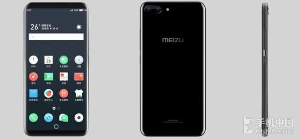 Показали возможные эскизы Meizu 16 Meizu  - 1532352