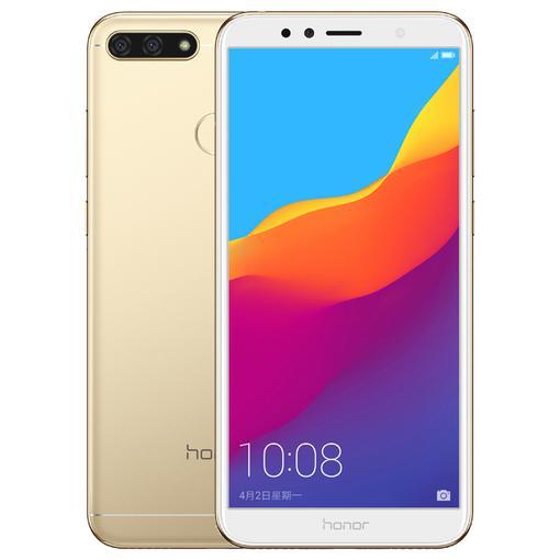 Huawei Honor 7A: Анонс нового бюджетного смартфона с двойной камерой Huawei  - 231aa1f8136812c84e546802ab9a82b2