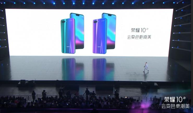 Анонс Huawei Honor 10: самый мощный переливающиеся смартфон Huawei  - 5ad853396087b