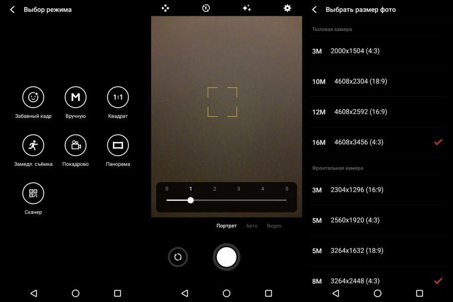Обзор Meizu M6s: гаджет не отстающий от моды Meizu  - 6-2