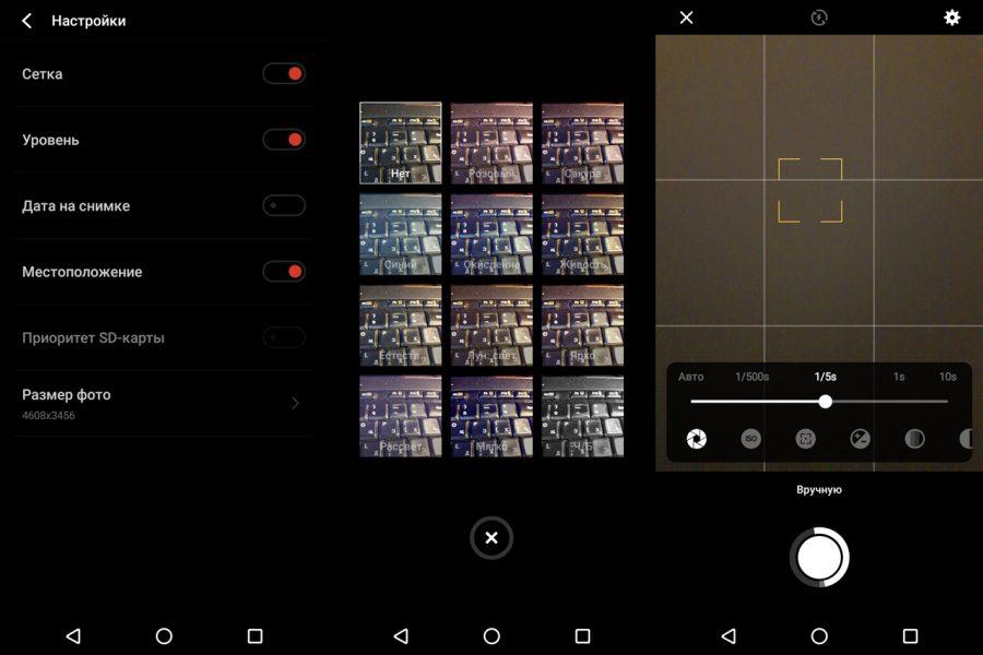 Обзор Meizu M6s: гаджет не отстающий от моды Meizu  - 8-2