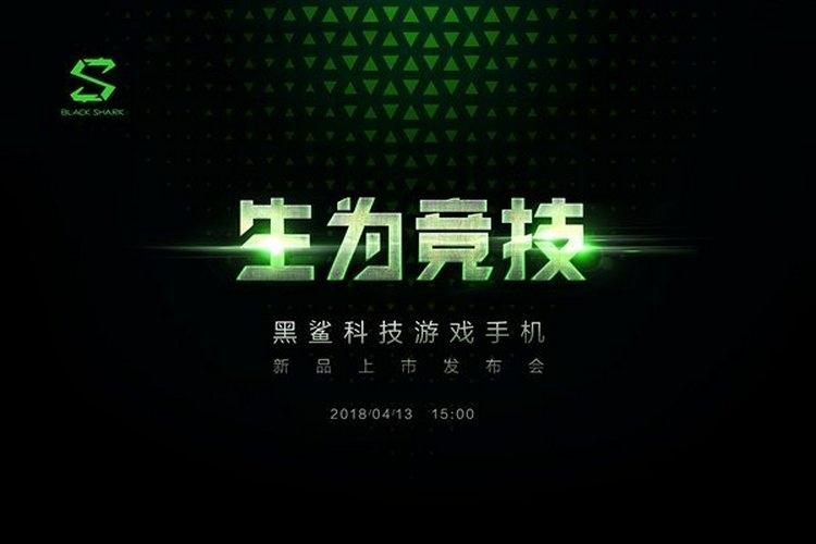 Фейковый снимок Xiaomi Blackshark превратил игровой смартфон в портативную консоль Xiaomi  - Black-Shark-April-13-Launch