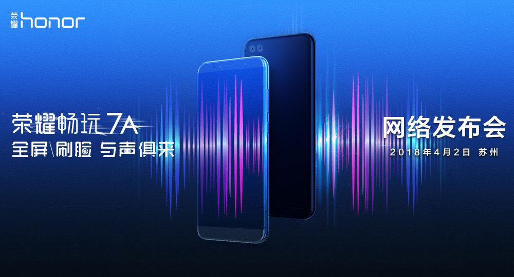 Huawei Honor 7A: Анонс нового бюджетного смартфона с двойной камерой Huawei  - Honor-7A_lOFE04e