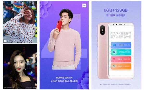 Xiaomi Mi 6X vs Xiaomi Mi 5X: достойный ли наследник? Xiaomi  - News_86864_1