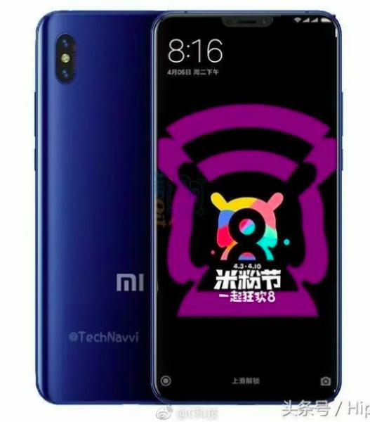 Качественные рендеры нового флагмана Xiаomi Mi7 Xiaomi  - Snimok_ekrana_2018-04-03_v_20.35.36