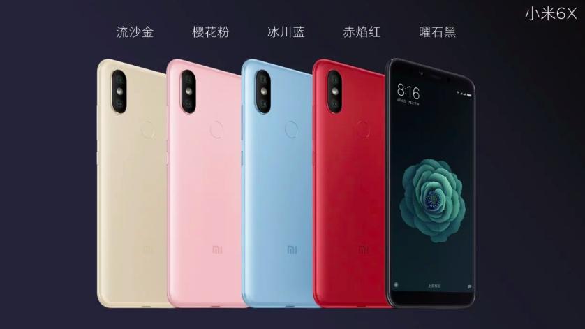 Анонс Xiaomi Mi 6X: яркое решение с умными камерами Xiaomi  - Snimok_ekrana_2018-04-25_v_11.19.17