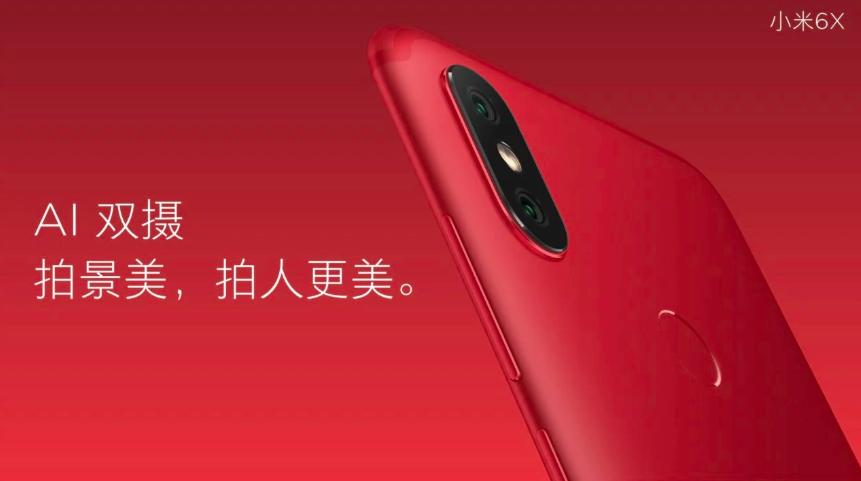 Анонс Xiaomi Mi 6X: яркое решение с умными камерами Xiaomi  - Snimok_ekrana_2018-04-25_v_11.19.39