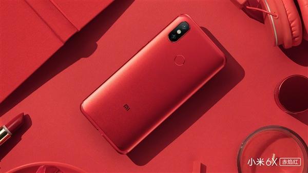 Анонс Xiaomi Mi 6X: яркое решение с умными камерами Xiaomi  - df33cb30b5dc4b70ad1e325baf65b644