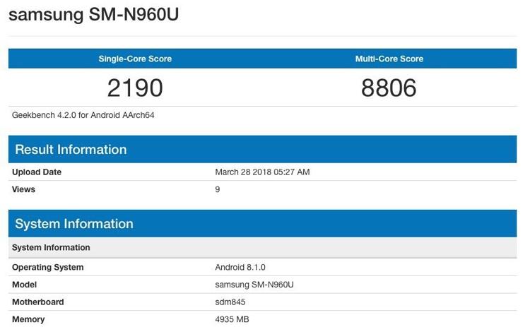 Samsung Galaxy Note 9 сможет распознавать пользователей по дыханию Samsung  - gal1