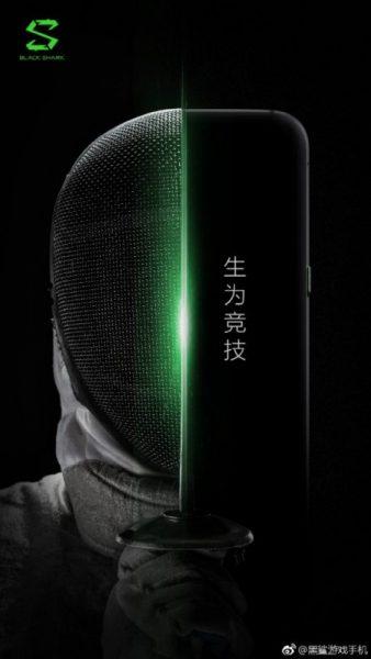 Вышел новый тизер Xiaomi Black Shark Xiaomi  - gsmarena_0xd