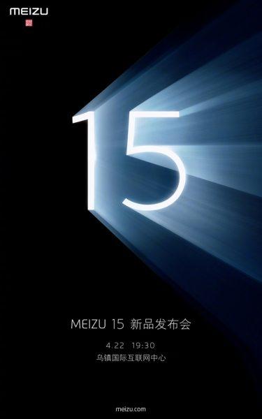 Дата презентации новой линейки гаджетов Meizu 15 Meizu  - s_4df37eab8f0942d287324ca4bfbe9367