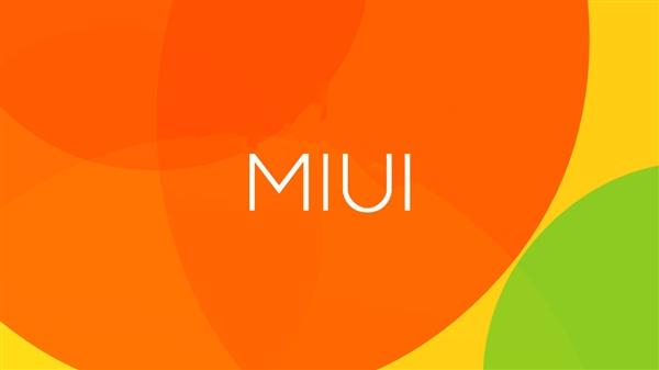 Xiaomi прекращает работу над прошивкой MIUI 9 в угоду MIUI 10 Xiaomi  - s_966d1641eb914f5eb3a423dbf06eca85