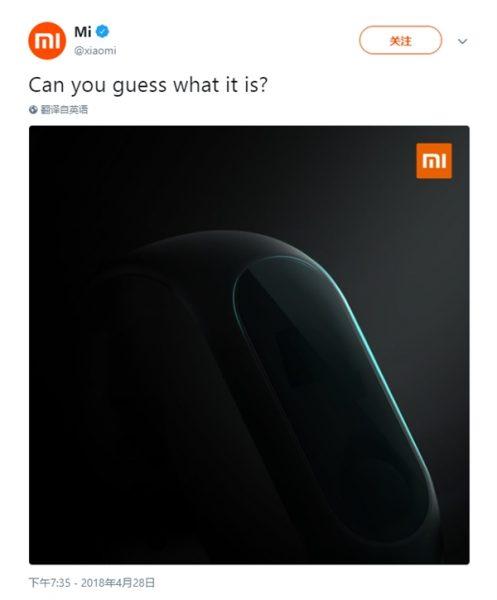 Характеристики Xiaomi Mi7 и первый тизер Xiaomi Mi Band 3 Xiaomi  - s_abff1b8dee074988b732e512a233469c