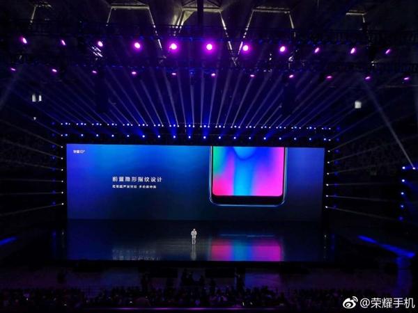 Анонс Huawei Honor 10: самый мощный переливающиеся смартфон Huawei  - s_d3c2d33e29e3469da1d1365fbd8d6fe2