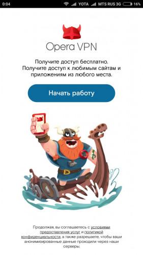 Как обойти блокировку Telegram в России. Самые легкие способы Приложения  - 1523394356_2018-04-11-00_05_29