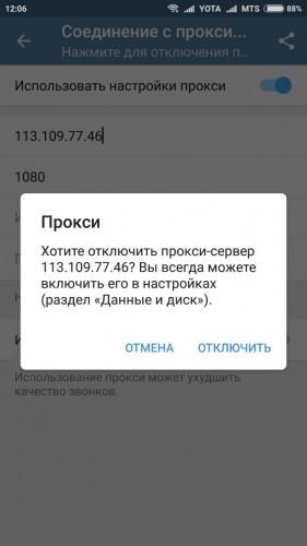 Как обойти блокировку Telegram в России. Самые легкие способы Приложения  - 1523610525_2018-04-13-12_07_47