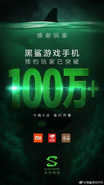 Xiaomi Black Shark раскупают как пирожки Xiaomi  - xiaomi-black-shark-1-milione-di-registrazioni