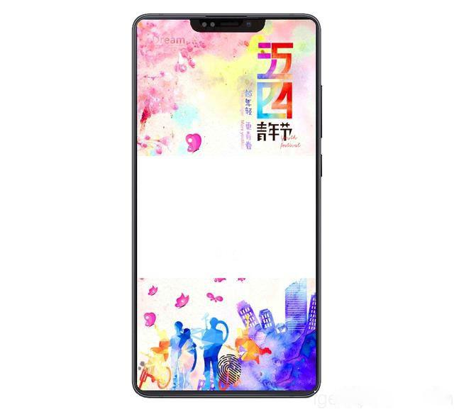 Все, что нам известно о новом флагмане Xiaomi Mi 7 Xiaomi  - 15251349172395cb414cb33