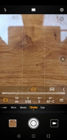 Обзор на Huawei P20. Классика современного флагмана Huawei  - 9ywfDYuMZjYSssbGe5xI0AZZ0Fz1Ehp