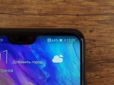 Обзор на Huawei P20. Классика современного флагмана Huawei  - 9ywfDsmHXldLXIz29trZk6bBdAz1bq2K