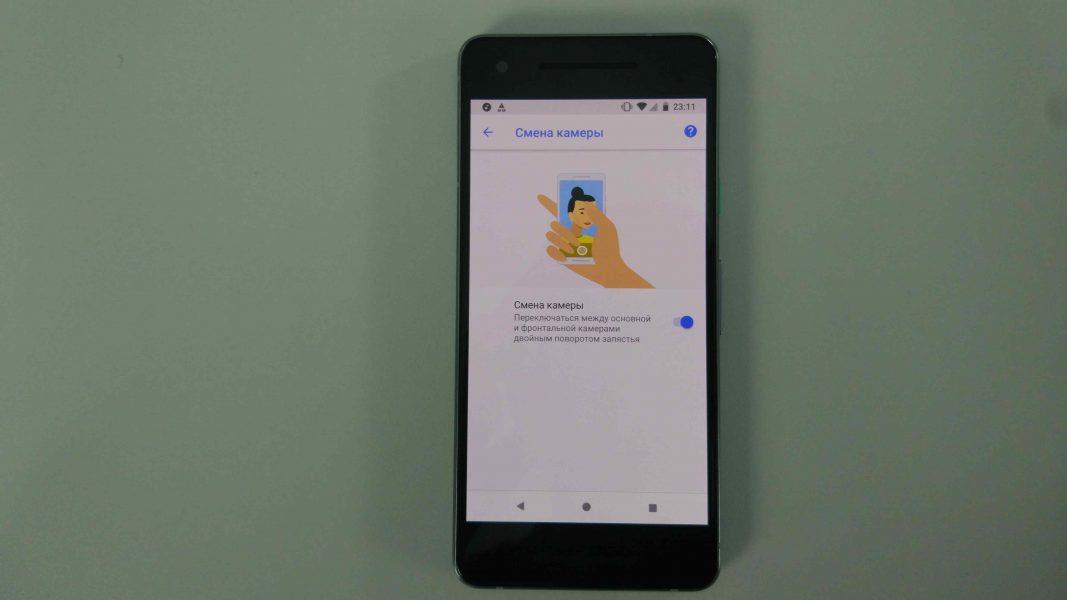 Обзор Google Pixel 2 - гугловский отличник Другие устройства  - IMG_20180205_174120