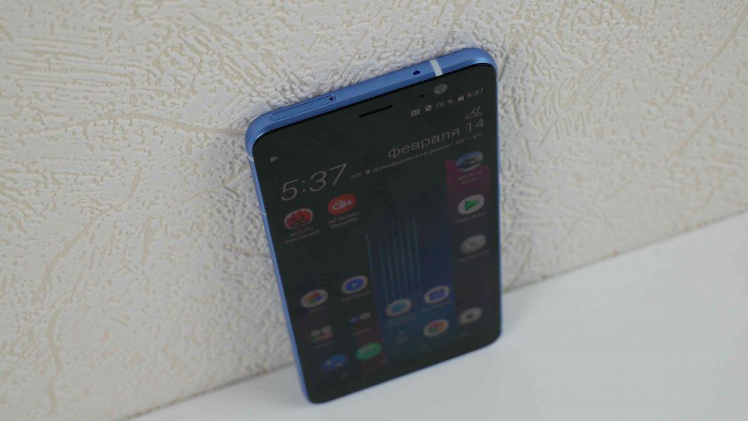 Обзор HTC U11 Plus - выжми по максимуму HTC  - P1120456