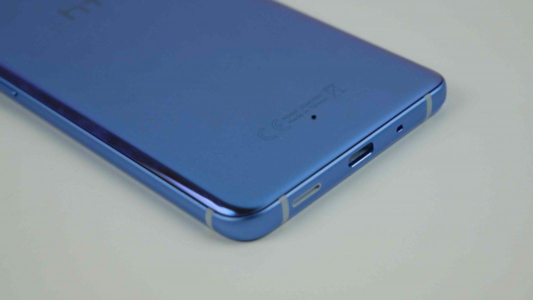 Обзор HTC U11 Plus - выжми по максимуму HTC  - P1120464