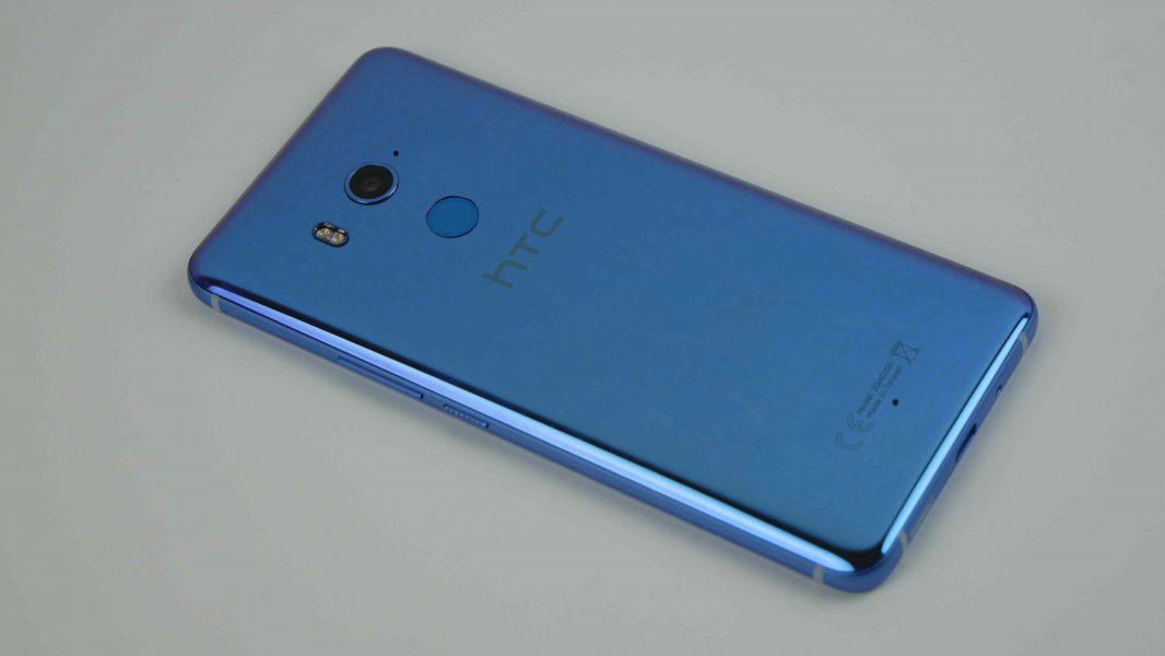 Обзор HTC U11 Plus - выжми по максимуму HTC  - P1120466