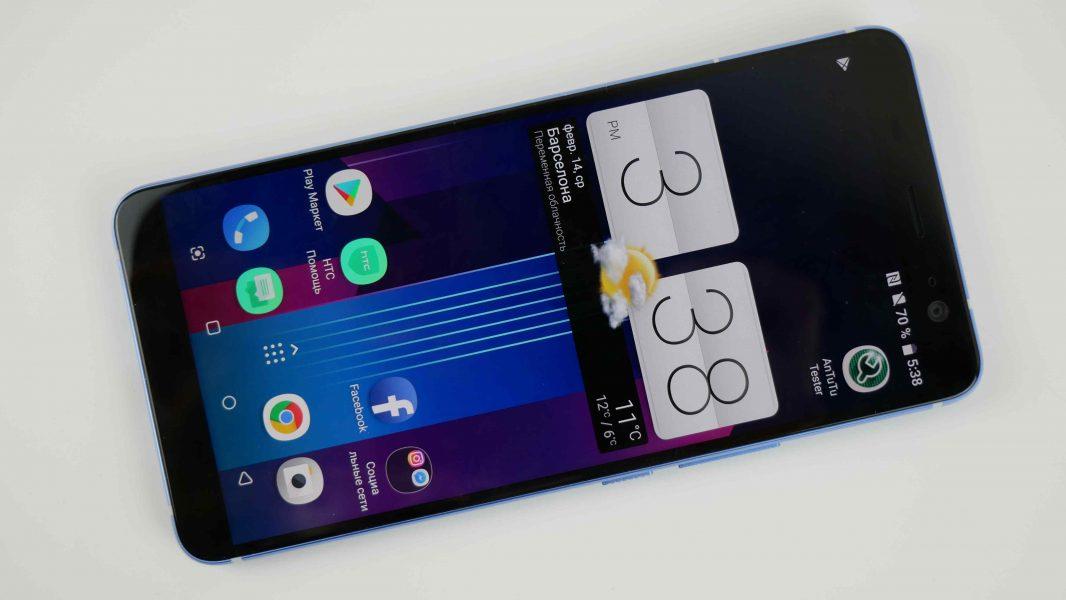 Обзор HTC U11 Plus - выжми по максимуму HTC  - P1120471