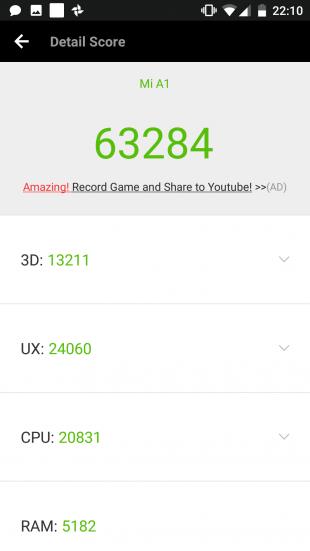 Обзор Xiaomi Mi A1: смартфон с чистой Android Xiaomi  - Screenshot_20171125-221046_1511862011-310x551