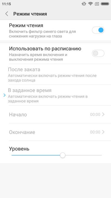 Заманчивые скидки от Xiaomi серии Redmi в GearBest Xiaomi  - Screenshot_2018-02-12-11-15-21-503_com.android.settings