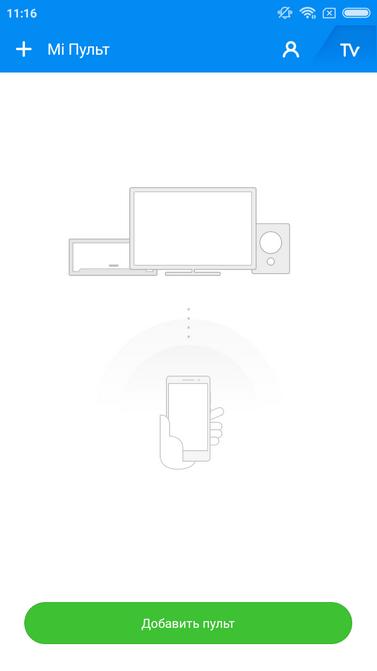 Заманчивые скидки от Xiaomi серии Redmi в GearBest Xiaomi  - Screenshot_2018-02-12-11-16-14-814_com.duokan.phone_.remotecontroller
