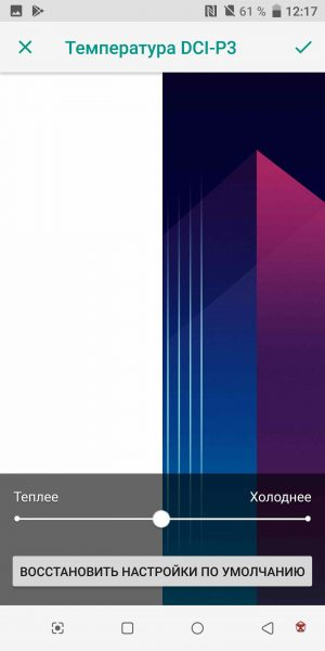 Обзор HTC U11 Plus - выжми по максимуму HTC  - Screenshot_20180216-001742