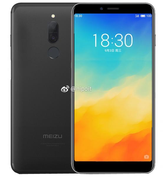 Появился качественный рендер гаджета Meizu M8 (M8 Note) Meizu  - Skrinshot-09-05-2018-193323