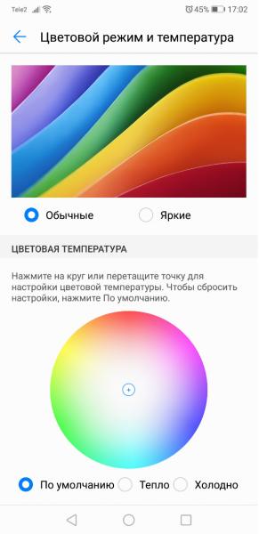 Обзор на Huawei P20. Классика современного флагмана Huawei  - Skrinshot-19-05-2018-210733