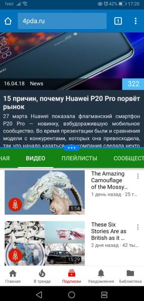 Обзор на Huawei P20. Классика современного флагмана Huawei  - Skrinshot-19-05-2018-210915