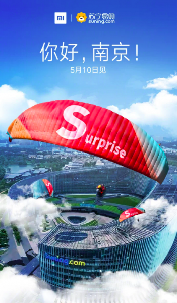 Xiaomi развивает свои стриминговые сервисы. Дата анонса Xiaomi Redmi S2 Xiaomi  - Snimok_ekrana_2018-05-03_v_20.26.09