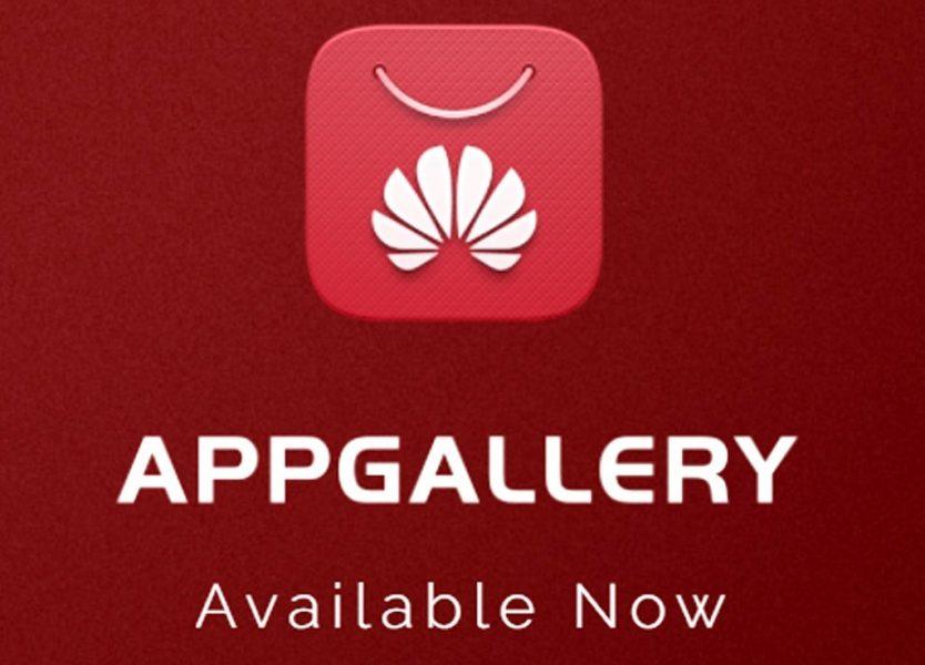 Альтернативный каталог приложений от Huawei уже доступен Huawei  - appgallery