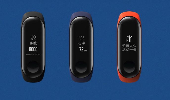 Xiaomi показала свой новый Mi Band 3 и клон iPhone X Xiaomi  - mi-band-3-22
