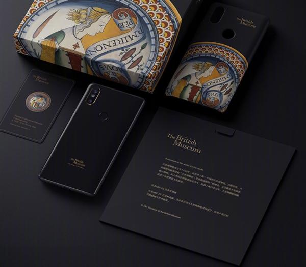 Вышел эксклюзивный гаджет Xiaomi Mi Mix 2S Art Special Edition Xiaomi  - s_06bc78192d2b4d8c9a52711c684d994f