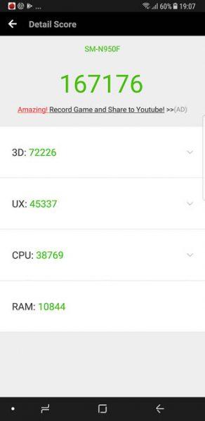 Обзор Samsung Galaxy Note 8 - совершенство в мелочах Samsung  - samsung-galaxy-note8-1-1