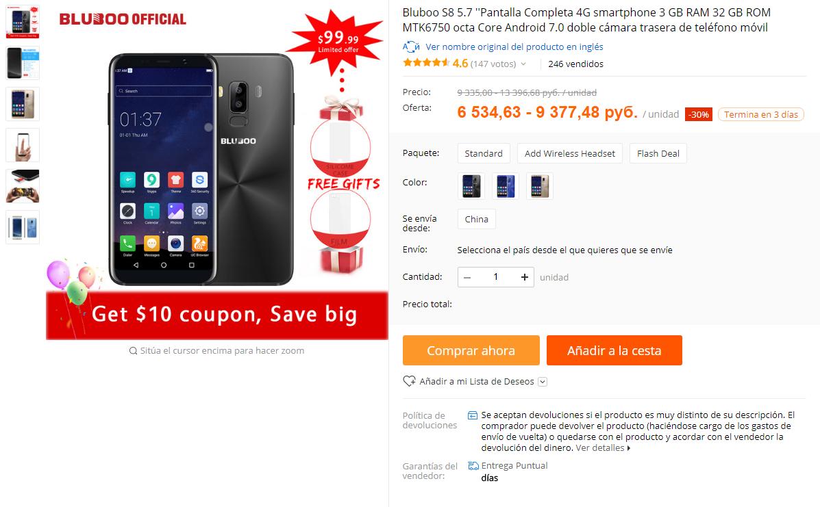 Bluboo S3 со скидкой в $100 на распродаже 12-летия Bluboo Другие устройства  - Skrinshot-05-05-2018-204731